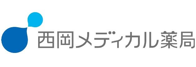nishiokamedicalpharmacy.jpg